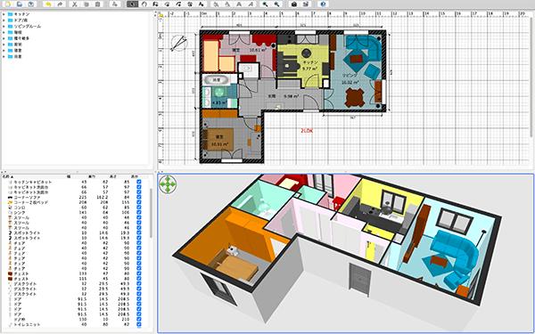 Sweet Home3Dで作った2LDKの間取り図
