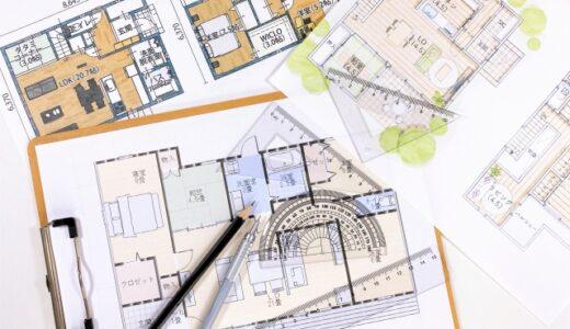 注文住宅の注文書と見積もり書の内訳は?抑えておきたい注意点7つを解説